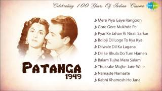 Patanga [1949] Movie - Old Hindi Bollywood Songs -  Nigar Sultana, Shyam - Audio Jukebox