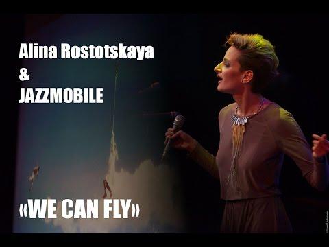 Alina Rostotskaya