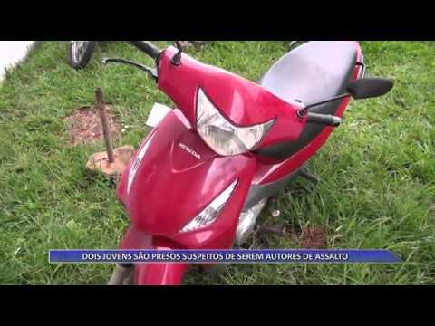 JATAÍ | Dupla é presa, suspeita de assalto