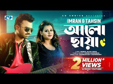 Download Alo Chaya | IMRAN | TAHSIN | Bangla New Song  | Official Music Video HD Mp4 3GP Video and MP3