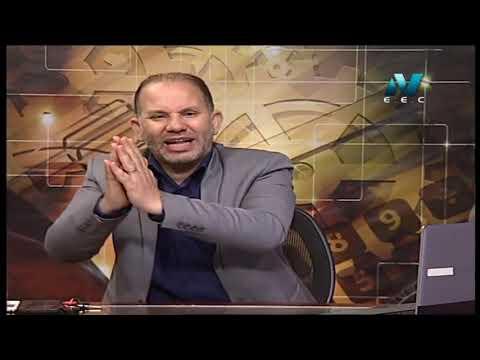 محاسبة مالية للدبلوم التجاري ( مراجعة المحاسبة عن رأس المال المقترض )  د عماد صدقي 21-04-2019