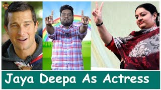 Video Peravai Jaya Deepa As Actress | How Do I Tell You | Smile Settai MP3, 3GP, MP4, WEBM, AVI, FLV Januari 2018