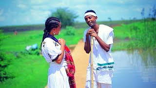 Yibeltal Desalegn - Eyign Demo | እይኝ ደሞ - New Ethiopian Music 2018 (Official Video)
