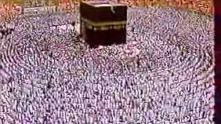 Imam Ali Jaber Taraweeh Salah Makkah