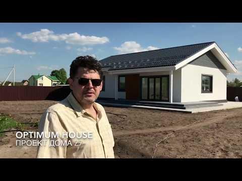 Дом по проекту Z7 (видео)