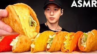 ASMR CHEESY CHALUPA & DORITOS LOCOS TACOS MUKBANG (No Talking) EATING SOUNDS | Zach Choi ASMR