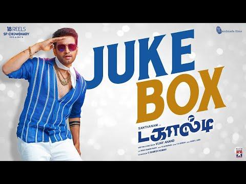 Dagaalty Jukebox
