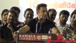 kamal says friendship with rajini remains the same by video.maalaimalar.com
