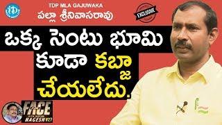 TDP MLA (Gajuwaka) Palla Srinivas Rao Full Interview || Face To Face
