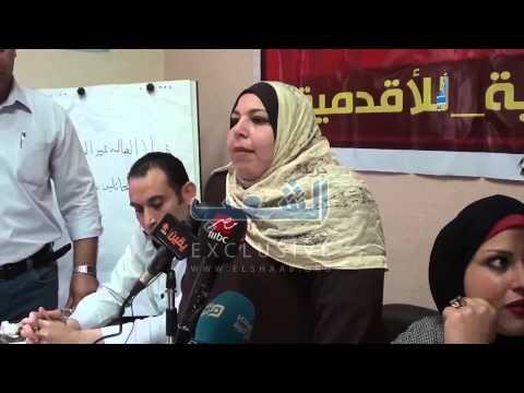 فضائح كشوف تعيينات وزارة التربية والتعليم