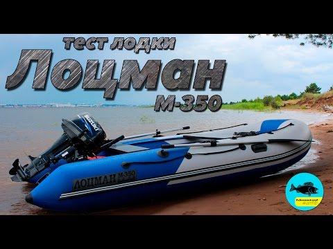 тест пвх для лодок