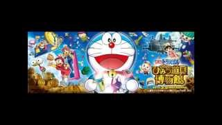 Nonton Nobita S Secret Gadget Museum Song    Mirai No Museum  Full Film Subtitle Indonesia Streaming Movie Download