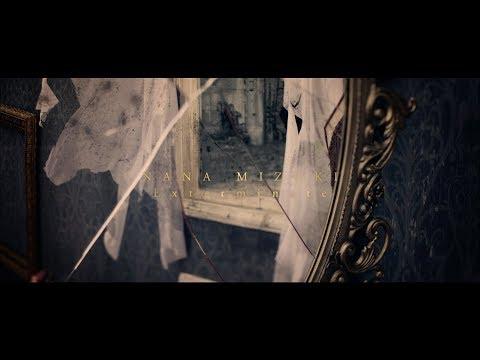 水樹奈々「Exterminate」MUSIC CLIP