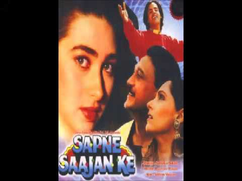 Video Sapne saajan ke(Audio only with Jhankar Beats) download in MP3, 3GP, MP4, WEBM, AVI, FLV January 2017