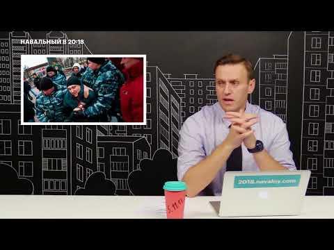 """Навальный: Мальцев и """"Артподготовка""""/Была революция?"""