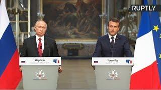 Video Conférence de presse d'Emmanuel Macron et de Vladimir Poutine après leur première rencontre MP3, 3GP, MP4, WEBM, AVI, FLV Mei 2017