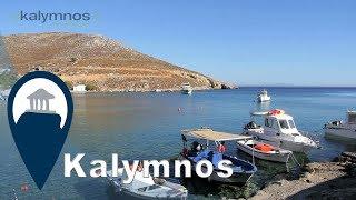 Kalymnos | Vlychadia Beach