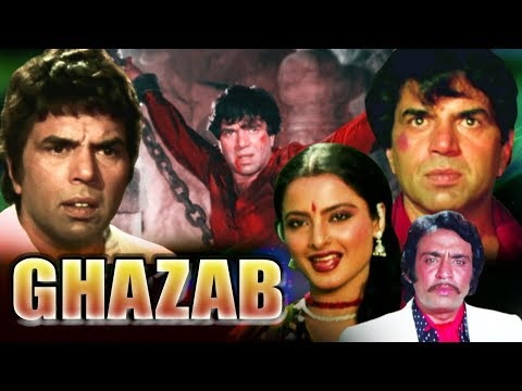 Ghazab Full Movie | Dharmendra Hindi Movie | Rekha | Superhit Bollywood Movie