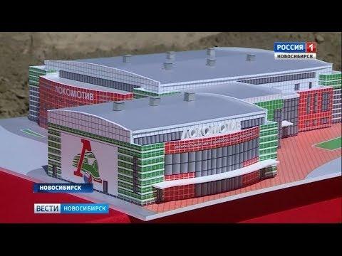 Андрей Травников: \Новосибирск станет базой для волейболистов-олимпийцев\ - DomaVideo.Ru