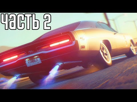 NEED FOR SPEED: PAYBACK Прохождение #2 ► СОБРАЛ Ford Mustang 1965 ГОДА!