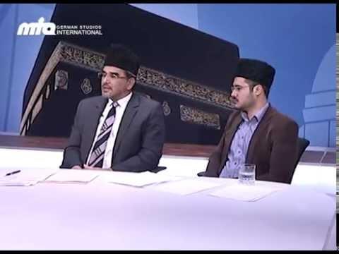 Islam Verstehen - Kalifat , Führung für die gesamte Welt?
