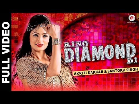 Ring Diamond Di   Madhuri   Akriti Kakkar & Santokh Singh