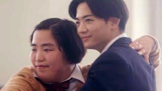 ゆりやんレトリィバァ&竜星涼出演・肌キュン第2弾/「肌ラボ 極潤」PR映像