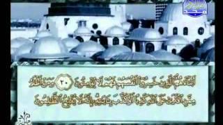 HD المصحف المرتل 07 للشيخ محمد أيوب حفظه الله