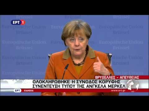 Δηλώσεις Μέρκελ μετά τη Σύνοδο Κορυφής για το προσφυγικό