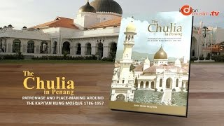 "Officially ""The Chulia in Penang"" Book -Teaser"