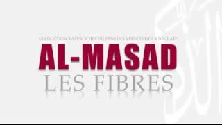 111- Al Masad - Tafsir bamanakan par Bachire Doucoure Ntielle