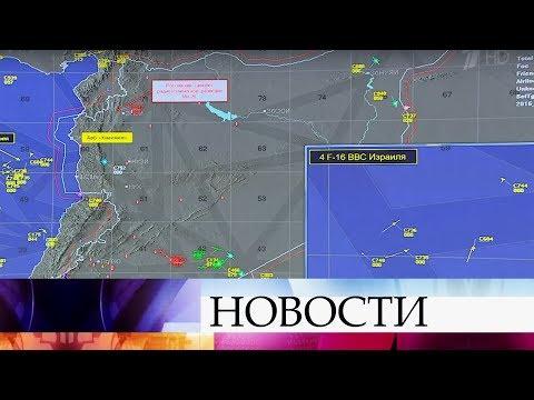 Минобороны РФ представил детальную информацию о катастрофе Ил-20 в Сирии. - DomaVideo.Ru