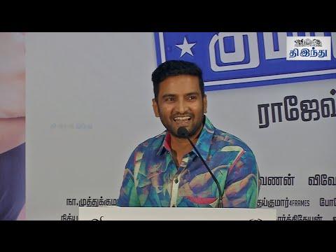 Kadavul-Irukkan-Kumaru-Teaser-Launch-GV-Prakash-Santhanam-Rajesh-Anandhi