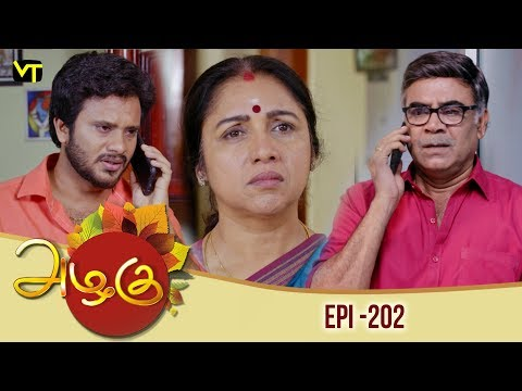 Azhagu - Tamil Serial | அழகு | Episode 202 | Sun TV Serials |  18 July 2018 | Revathy | Vision Time
