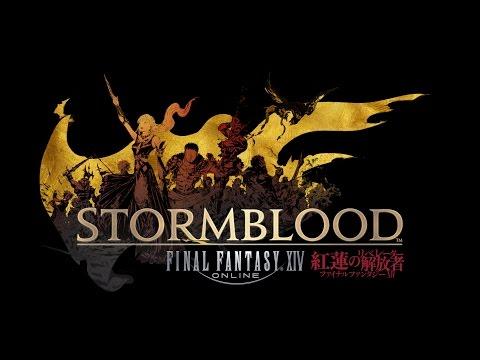 [Final Fantasy XIV] เตรียมปล่อยตอนใหม่ Stormblood