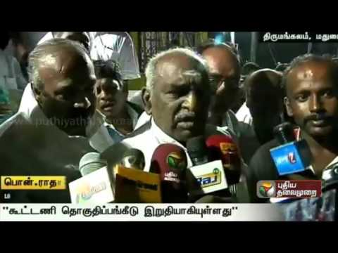 BJP-led-NDAs-seat-sharing-finalised-says-central-minister-Pon-Radhakrishnan