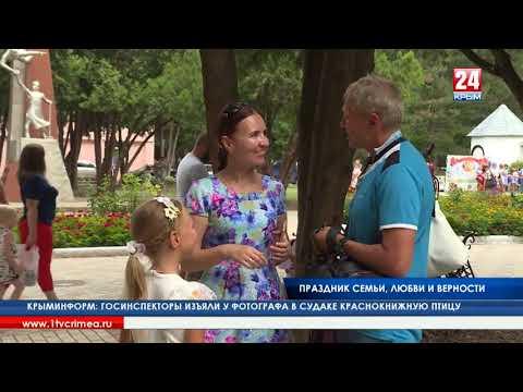 Открытие памятника в Детском парке
