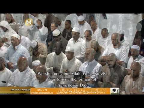 صلاة التراويح المسجد الحرام 25-09-1438هـ