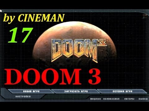 Doom 3 Прохождение - 17 серия - Комплекс Дельта.Сектор 2