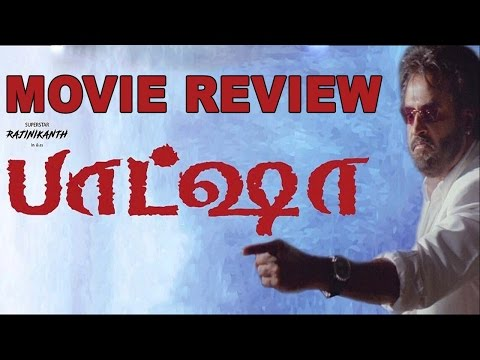 Baasha Aka Basha Movie Review