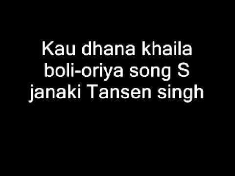 Video Kau dhana khaila boli-oriya song S janaki Tansen singh download in MP3, 3GP, MP4, WEBM, AVI, FLV January 2017
