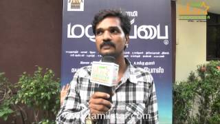 AR Mohan Speaks at Manjapai Movie Press Meet