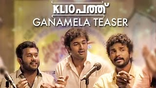 KL 10 Pathu Ganamela Teaser