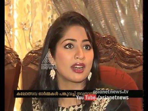 Video Navya Nair (Malayalam Actress)   Sharing School Kalolsavam Memories download in MP3, 3GP, MP4, WEBM, AVI, FLV January 2017