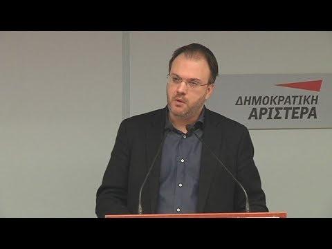 Θ. Θεοχαρόπουλος: Για μια νέα αρχή στην ανανεωτική αριστερά και μια σύγχρονη σοσιαλδημοκρατία