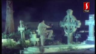 Marma Maaligai Tamil Movie | Shankar