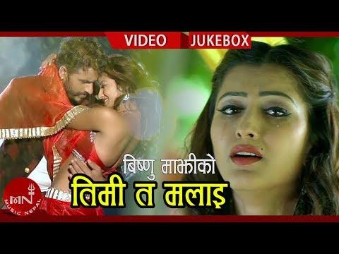 (Best of Bishnu Majhi New Nepali Timi Ta Malai 2074/2075 | Bhawana Music Solution Ft. Bimal & Anjali - Duration: 44 minutes.)