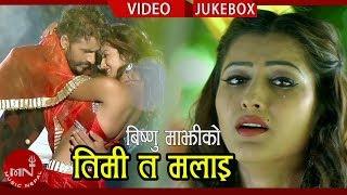 Best of Bishnu Majhi 2074/2075 Ft. Bimal & Anjali