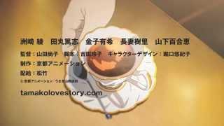 Nonton Tamako Love Story Trailer Film Subtitle Indonesia Streaming Movie Download