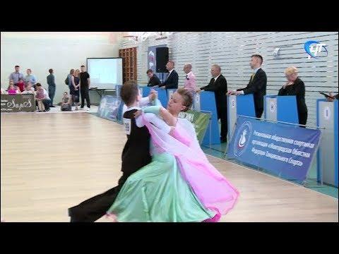 В Великом Новгороде состоялись межрегиональные соревнования по танцевальному спорту «Весенние эмоции»